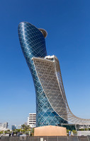 Leaning Tower of Abu Dhabi
